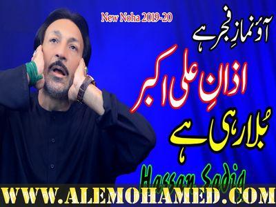 AleMohamed com   Nohay   Majalis   Matamdari   Islamic